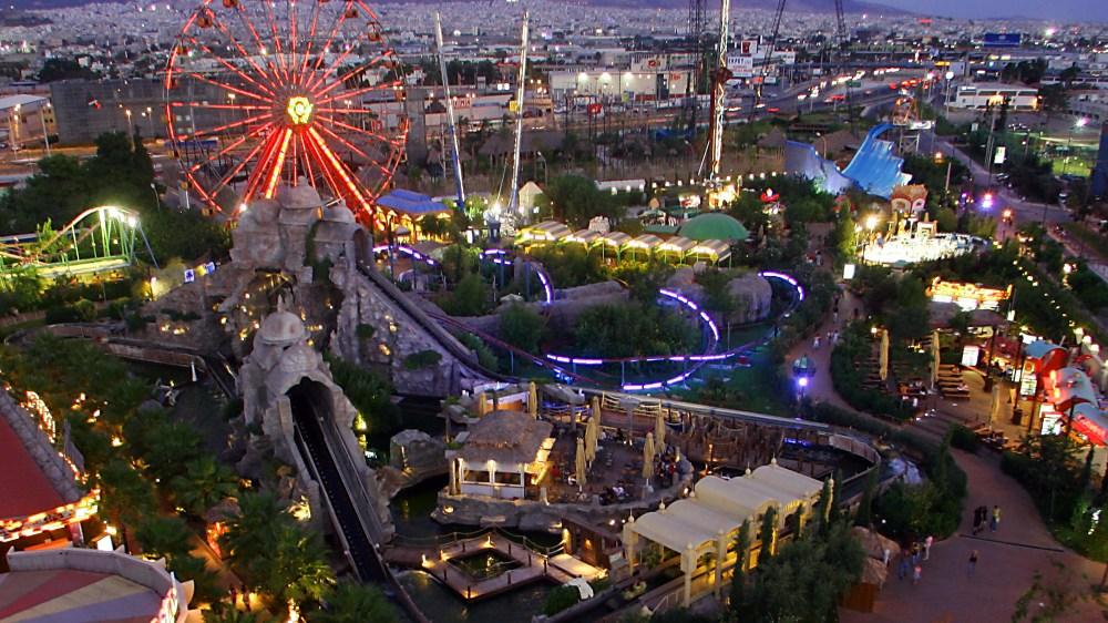 Allou! Fun Park