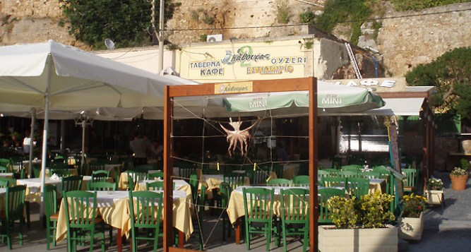 Kavouras Tavern in Chania Harbour