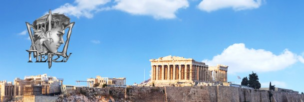 Acropolis mythology tour Percy Jackson KidsLovegreece.com