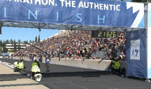 'Athens Marathon 2018 - November 11th Race and Travel Information