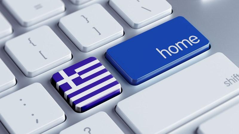 Virtual Tours in Greece