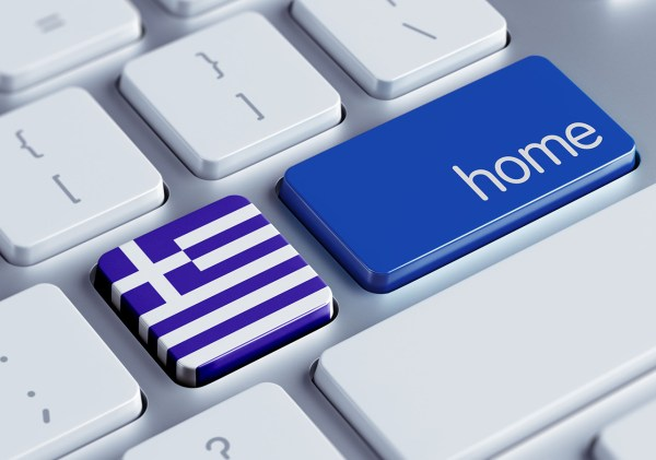 Virtual Tours and Resources for Greece
