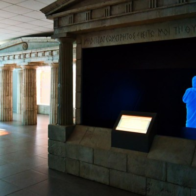 Lost Atlantis Experience Museum in Santorini