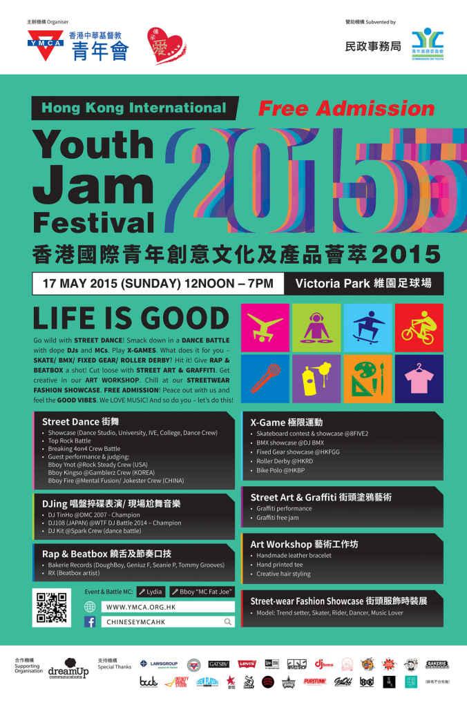 YMCA Youth Jam Festival2015 x 手創市集.