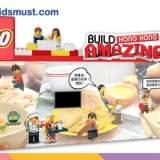 香港動漫電玩節2017 Lego展覽及優惠@會展 [28/7-1/8/2017]