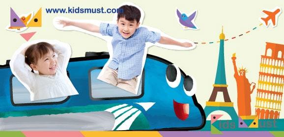 小童免費乘搭機場快線