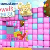 親子聖誕活動:Citywalk x Candy Crush聖誕糖果嘉年華@荃灣 [19/11/2016-2/1/2017]