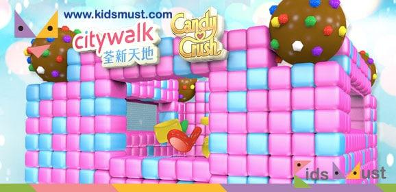 Citywalk x Candy Crush聖誕糖果嘉年華