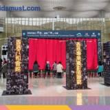 粵劇主題藝術裝置@香港機場 [至: 12/11/2017]