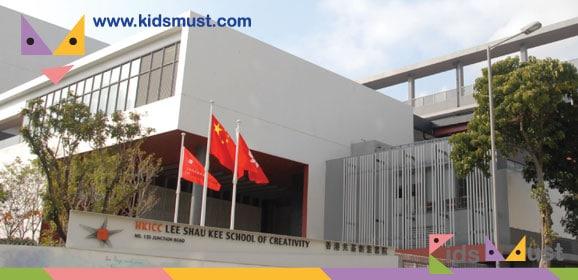 香港兆基創意書院開放日2016