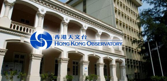 香港天文台開放日2016