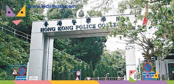香港警察學院開放日2016