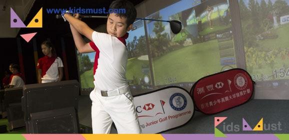 「HSBC Hour」免費高爾夫球體驗