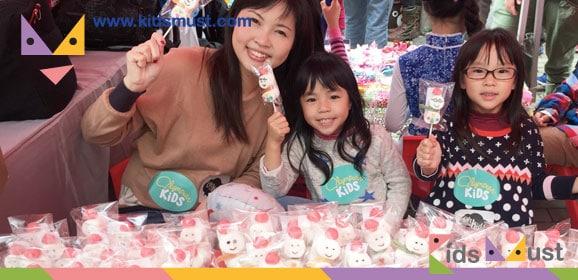 Christmas Market For Kids
