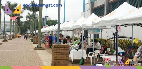 「西貢海濱樂園購物天地」購物長廊