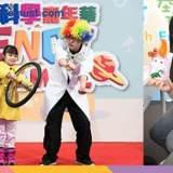 免費親子活動:科學嘉年華@鑽石山荷里活廣場  [14/5/2017]