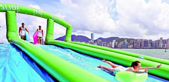 香港slide the city