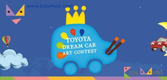 2016 Toyota Dream Car Art Contest