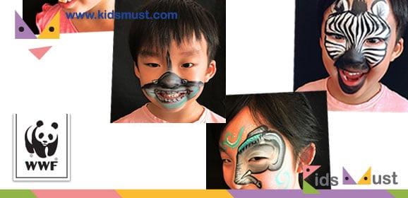 WWF野生動物面部彩繪