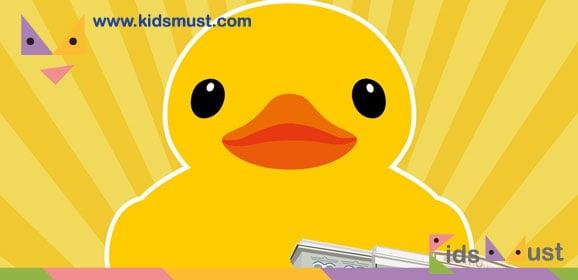 黃色小鴨遊樂園嘉年華