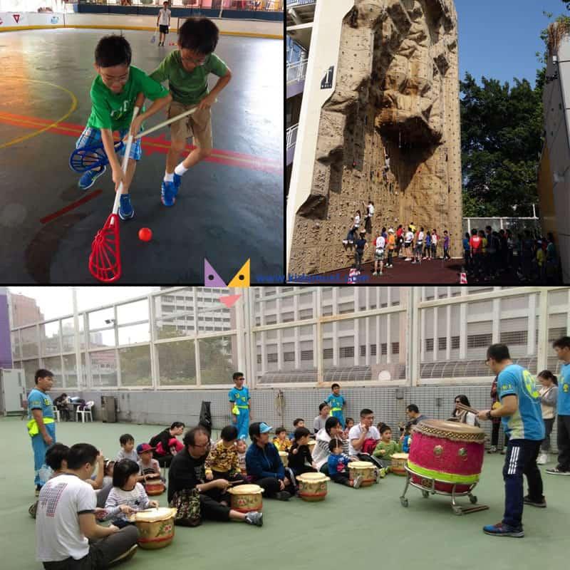 YMCA京士柏暑期試玩日