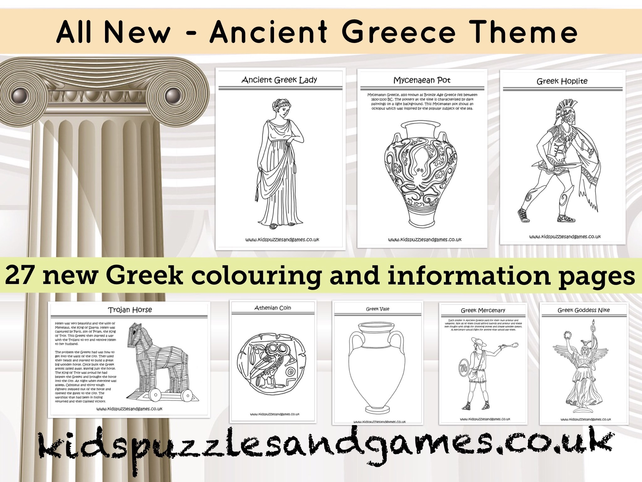 All New Ancient Greece Theme