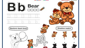Letter B Tracing, Writing, Matching and Fun Activity Worksheet