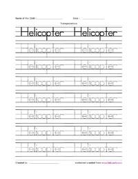 Helicopter Writing Practice Worksheet Kindergarten