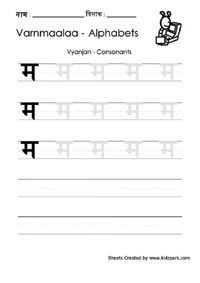Hindi Worksheet Of Ukg Tin Akchhar Wale Shabd Printable Worksheets And Activities For Teachers Parents Tutors And Homeschool Families