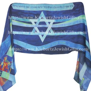 Silk Jewish Jerusalem Long Blue Tallit Tzitzit