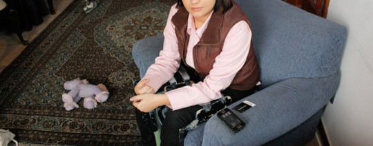 Yadira Perdomo