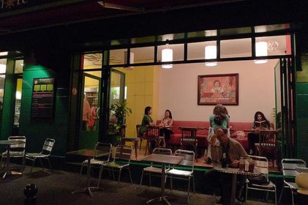 La salle à manger d'El Guacamole