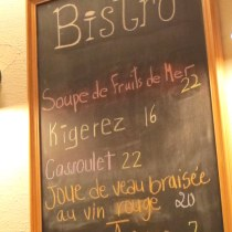 Quebec City Eats: Le Billig, Kiku Corner