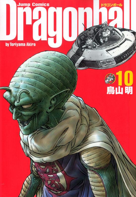 dragon-ball-omnibus-4