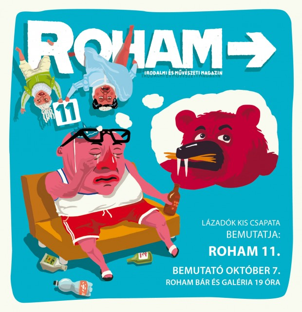 roham-11