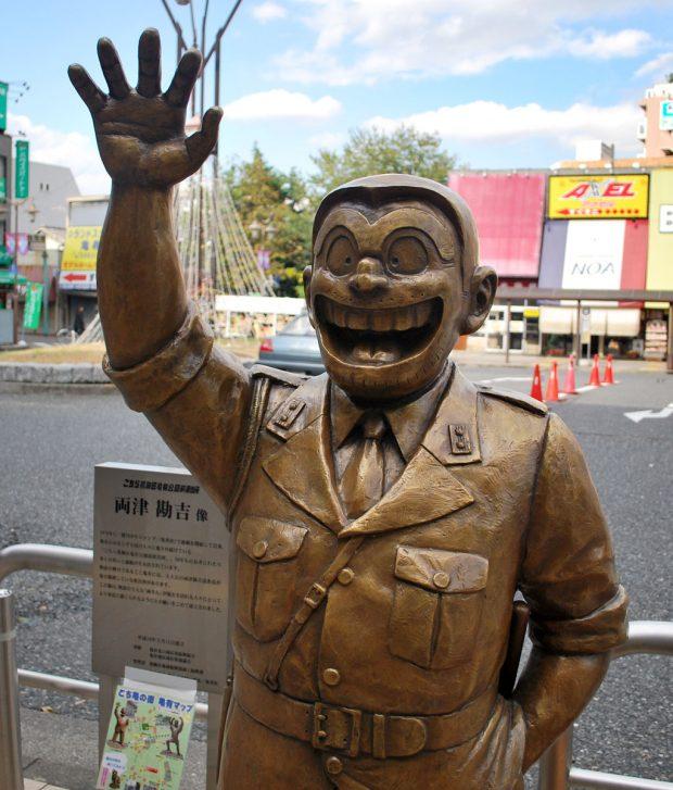ryu-szobor1