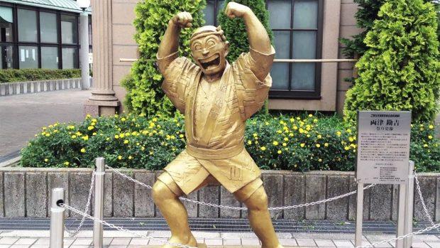 ryu-szobor2