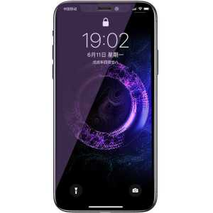 Apple iPhone XS Max 6.5 Benks 0.3mm V Pro Screen Protector Anti-Bluelight iPhone XS Max 6.5