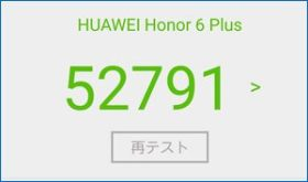 honor6 Plus antutu