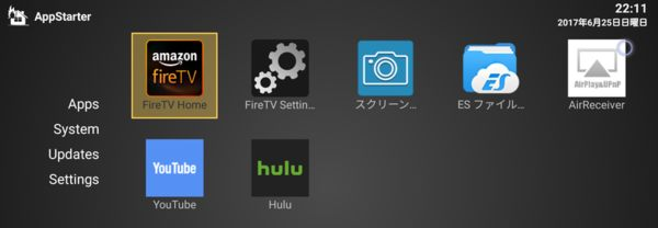 FIre TV AppStarter