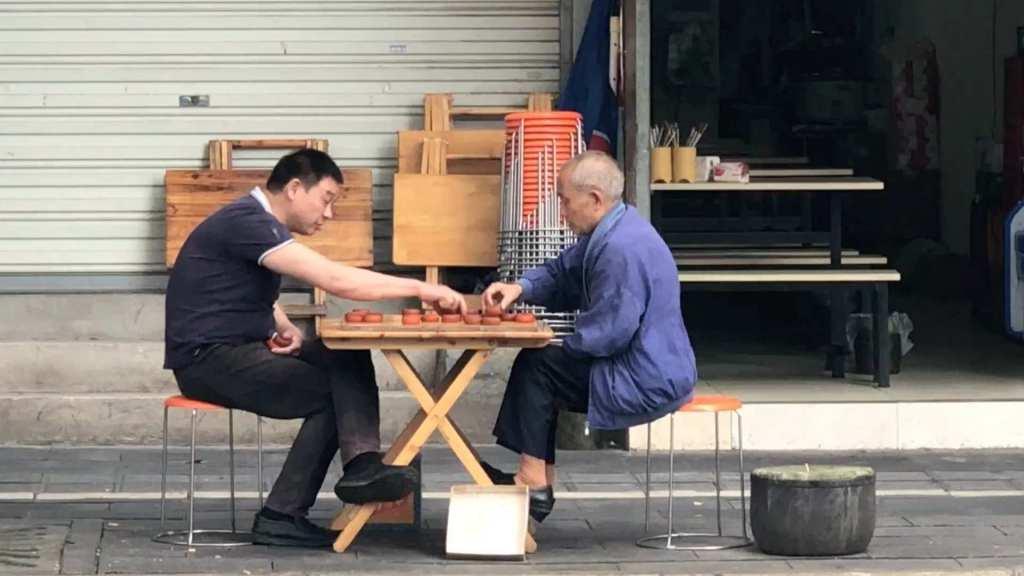 Chinese checkers in Chengdu, China