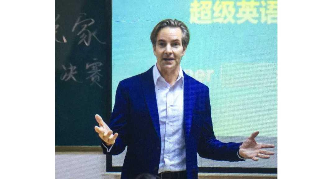 Way Yuhl Lecturing in Jinan, Shandong, China at SDUST