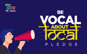 vocal-for-local-india-campaign