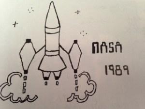 Nasa Rocket 1989