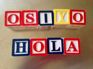 Osiyo - The Puzzle of Language Learning - kimberlymitchell.us