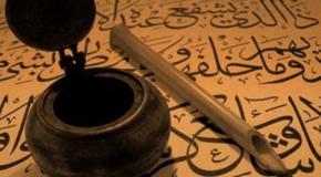 Vecih Hasan Bereketoğlu kimdir? Hayatı ve eserleri hakkında bilgi
