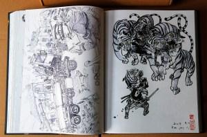 Kim Jung Gi sketchbook 2016 content 07