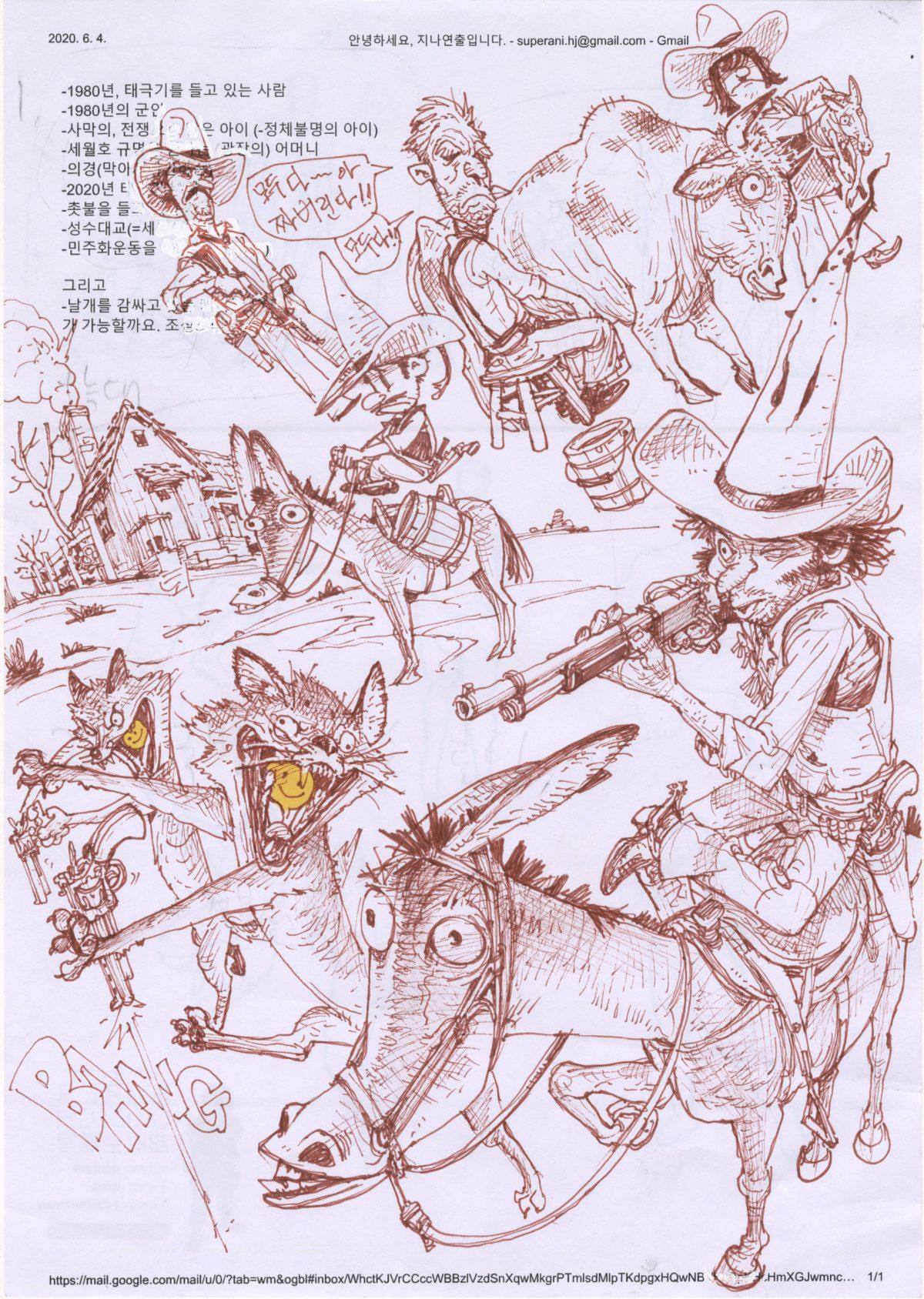 06/10/2020 - artworks
