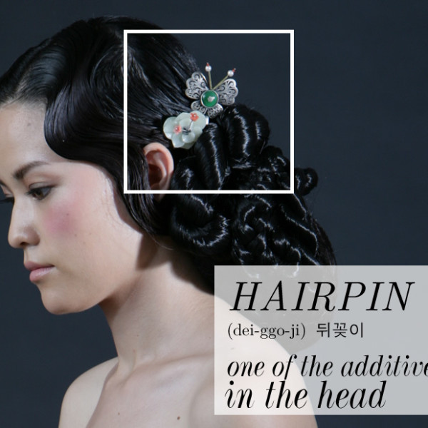 acc_hairpin_0111
