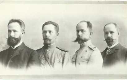 Akta personalne w Centralnym Archiwum Wojskowym